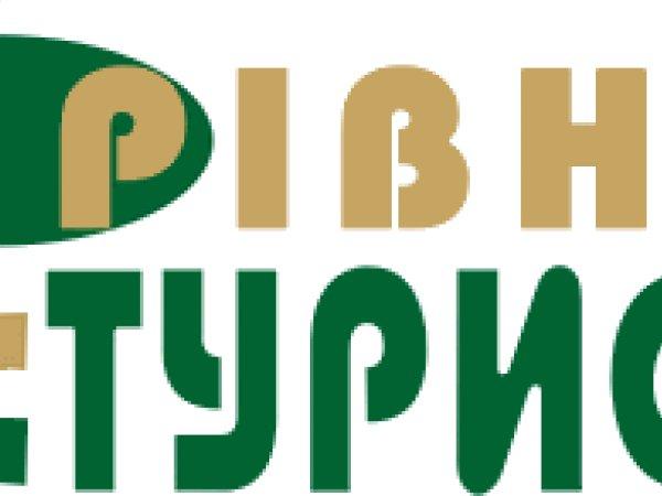 """Повідомлення про проведення річних Загальних зборів акціонерів ПрАТ """"Рівнетурист"""""""