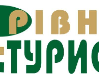 ОСОБЛИВА ІНФОРМАЦІЯ ВІД 13.03.2017